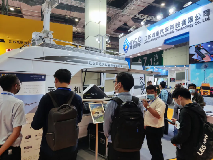 vertical take-off and landing fixed-wing UAV system1